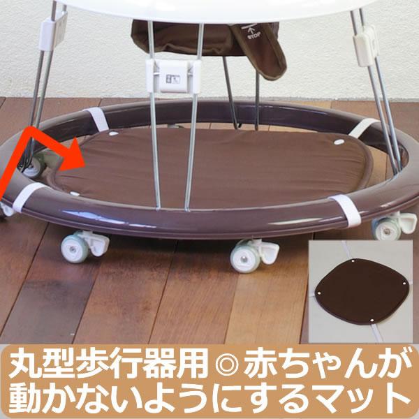 BabyGo ! 容易垫婴儿学步车 & brown 的步态