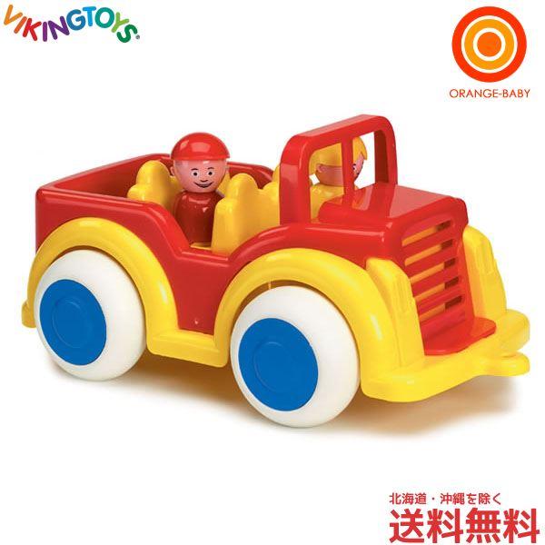 Orange Baby Viking Toys Vikingtoys Jumbo Jeep 81262 Rakuten