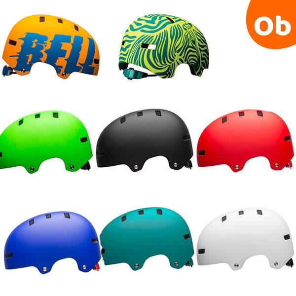BELL(ベル) SPAN XSサイズ (スパン) 自転車 ヘルメット【送料無料 沖縄・一部地域を除く】