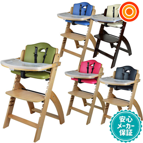 Waterproofing Cushion Height Adjustment Abiie Beyond Junior With Beyond Junior High Chair Table