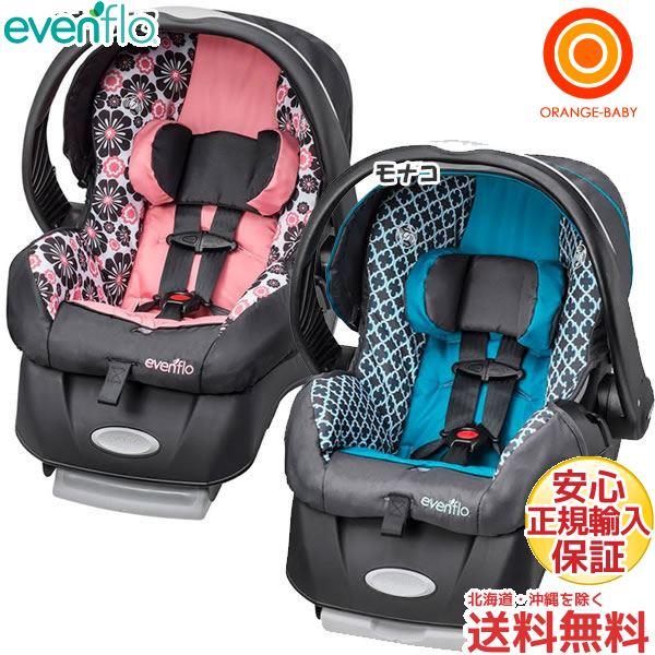 ORANGE-BABY | Rakuten Global Market: (even flow) Evenflo embrace LX ...