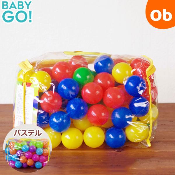 ボールテント用ボール100個入 送料無料 メーカー直送 沖縄 人気上昇中 一部地域を除く
