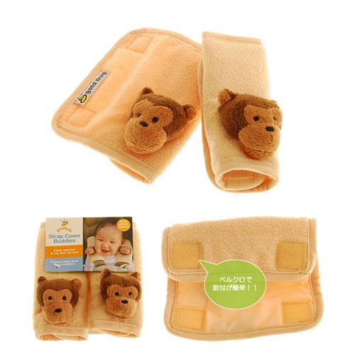Goldbugs Animal Car Seat Strap Covers Monkey