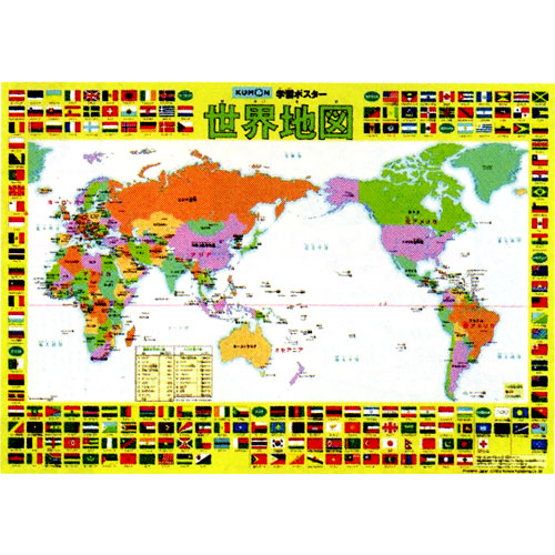 Orange baby rakuten global market kumon learning poster world map kumon learning poster world map gumiabroncs Image collections