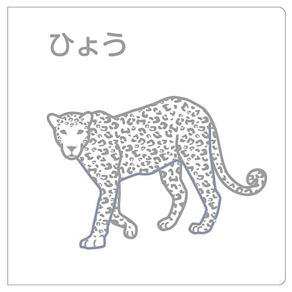Kokuyo S T Uneven Coloring Animal Crossing Series