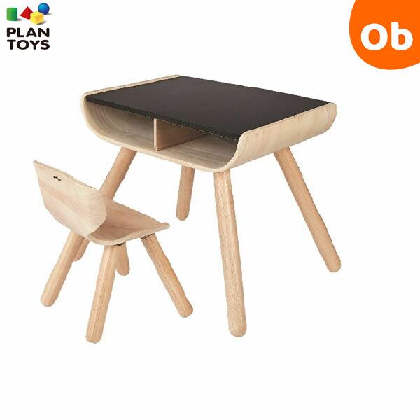 PLANTOYS(プラントイ) テーブル&チェア ブラック 8703【送料無料 沖縄・一部地域を除く】