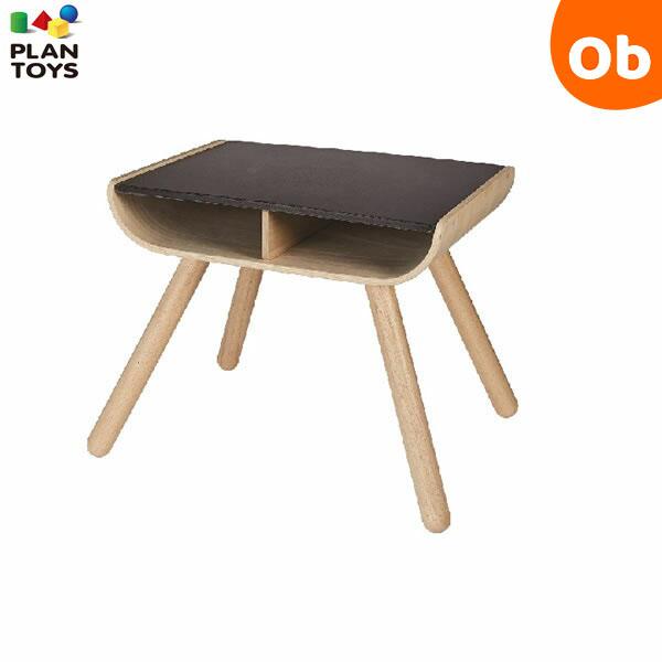 PLANTOYS(プラントイ) テーブル ブラック 8704【送料無料 沖縄・一部地域を除く】