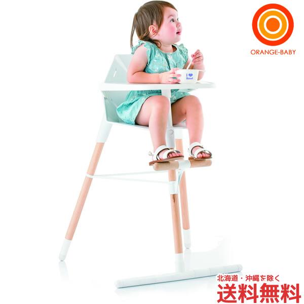 【グッドデザイン賞受賞】Urchwing Chair(アークウイングハイチェア) 多機能型ベビーハイチェア 室内家具 コンパクト収納可能【耐荷重108kgまで】【ラッピング不可商品】【送料無料 沖縄・一部地域を除く】