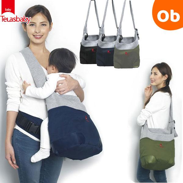 テラスベビー DaG7 マザーズバッグ+ヒップシートキャリー 抱っこができるバッグ Telasbaby【送料無料 沖縄・一部地域を除く】