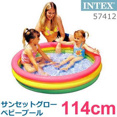 INTEX( Intec's) sunset glow lamp baby swimming pool 114cm 57412