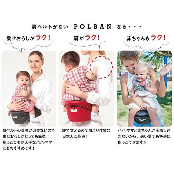 POLBAN (投票禁止) pol 范 (身体) 布加迪 (类型腰袋吊带) P7220