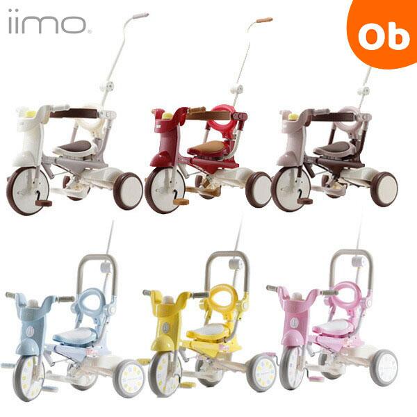 5e4e0a99a1c ORANGE-BABY: iimo TRICYCLE #02 イーモトライシクルナンバー 02 folding ...