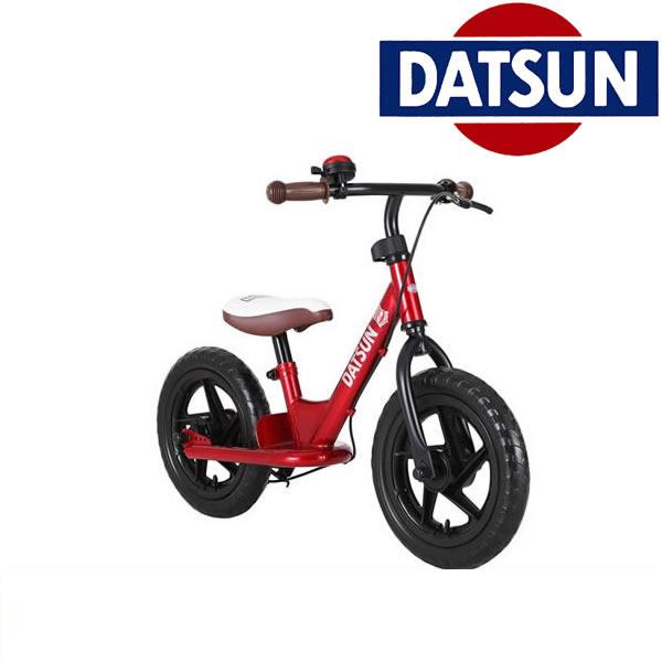 DATSUN (ダットサン) ファーストバイク12 レッド キックバイク スタンド付 ブレーキ付 NISSAN【ラッピング不可商品】【送料無料 沖縄・一部地域を除く】