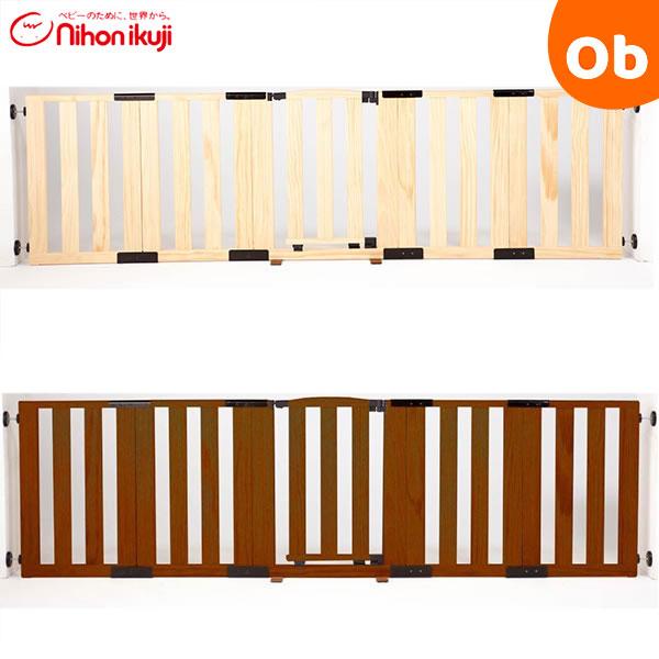 日本育児 木製ワイドゲイト(WOODPIA)XLサイズ【送料無料 沖縄・一部地域を除く】