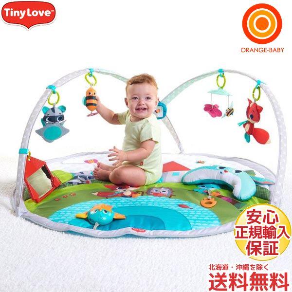 Orange Baby Tiny Love Knee Love In Thailand Meadow Days