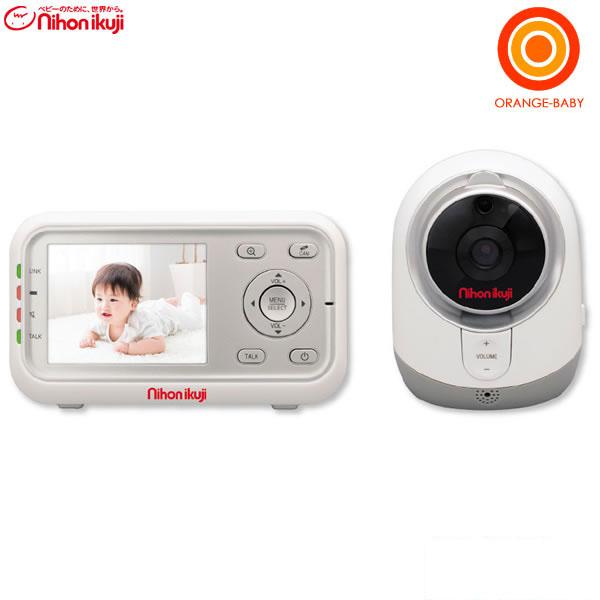 日本育児 デジタルカラー スマートビデオモニター3【送料無料 沖縄・一部地域を除く】