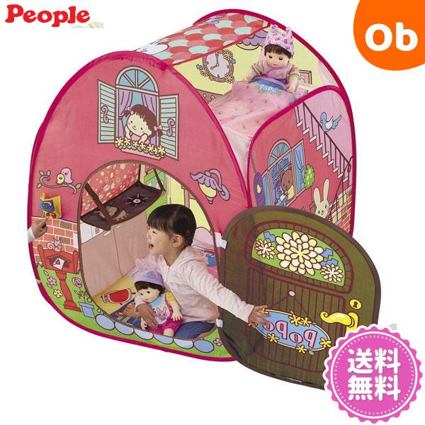 ピープル ピンポーン♪&おしゃべりつき 2階だてぽぽちゃん家【送料無料 沖縄・一部地域を除く】