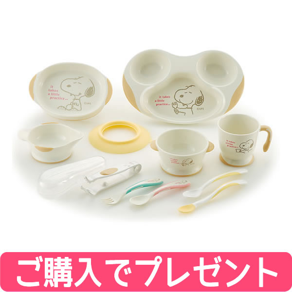 Richelle baby Dinnerware Set SC-501 Snoopy  sc 1 st  Rakuten & ORANGE-BABY | Rakuten Global Market: Richelle baby Dinnerware Set SC ...