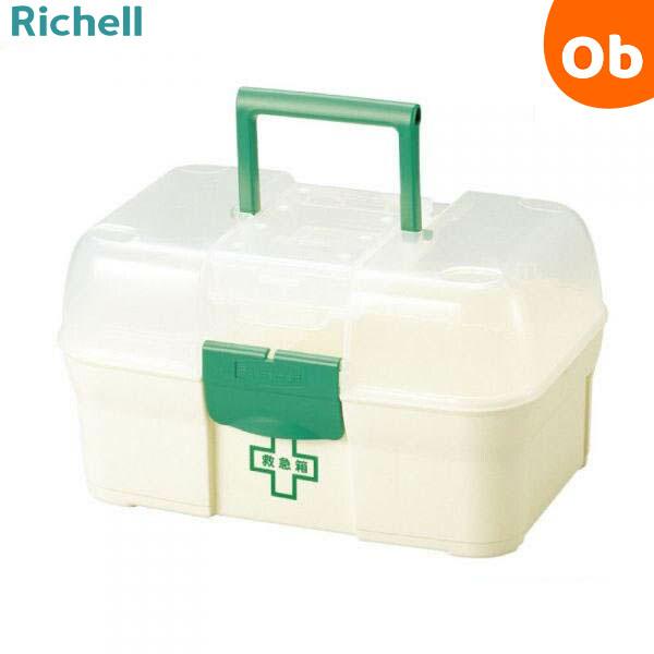〈400円クーポン〉リッチェル 救急箱 送料無料 沖縄 一部地域を除く 市販 初回限定