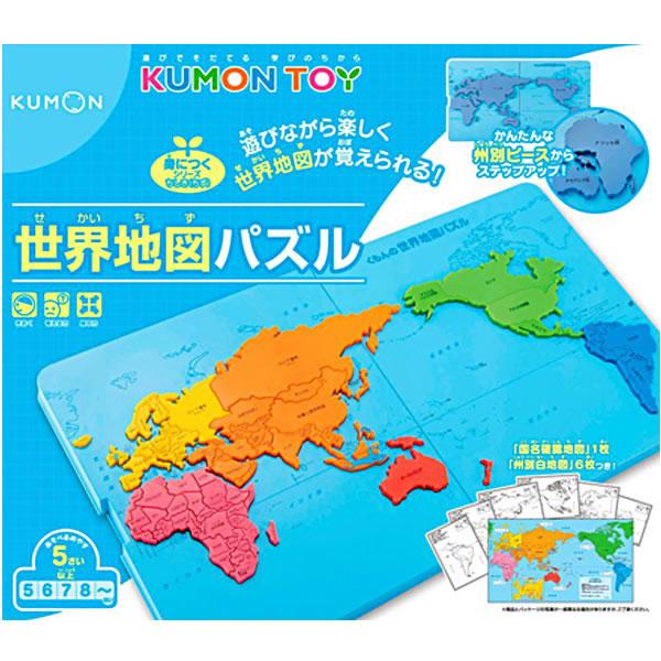 くもん 세계지도 퍼즐