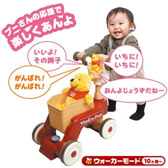 Tomy(takaratomy) 小熊维尼的颤振沃克骑手