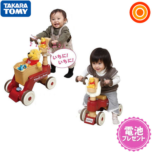 Tomy(takaratomy) 小熊維尼的顫振沃克騎手