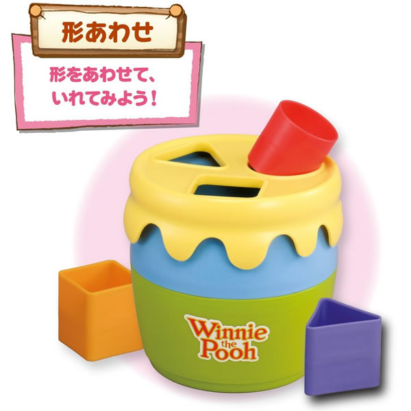 Tomy(takaratomy) Winnie Pooh's shape with stacking cups