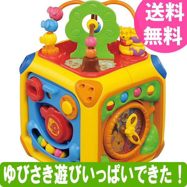 Orange baby rakuten global market i tore takara tomy winnie the i tore takara tomy winnie the pooh finger and came at the end of play voltagebd Gallery