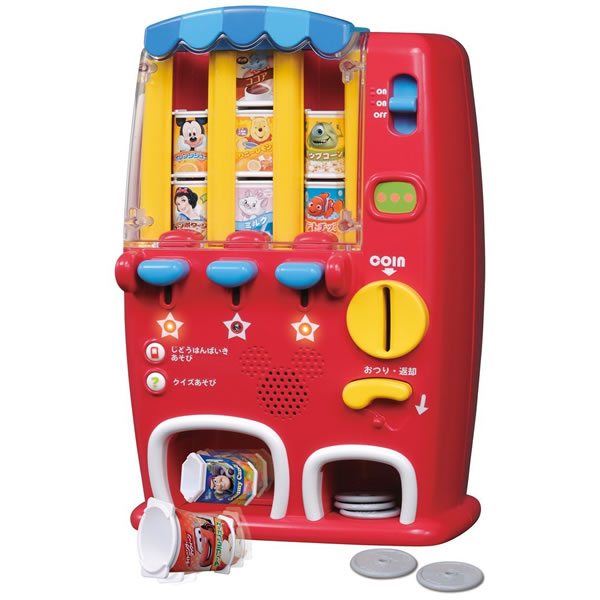 Tomy(takaratomy) first English Disney and Disney/Pixar characters to play and learn! Automatic vending machines