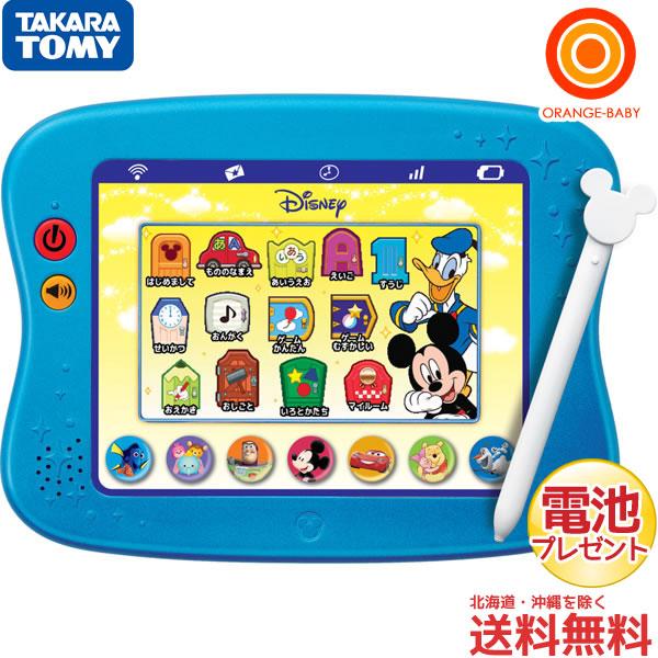 タカラトミー できた!がいっぱい ワンダートイパッド2 111種類のアプリが搭載 タブレット型知育玩具【送料無料 沖縄・一部地域を除く】