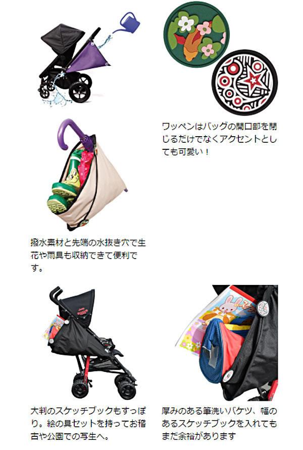 T-雷克斯大象 & 苹果童车袋三角口袋