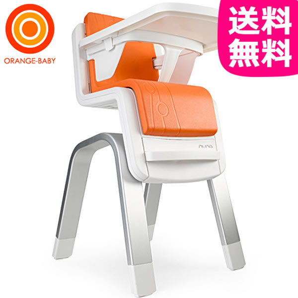 KATOJI ? catogy ? nuna high chair zaaz2013 orange (5 point seat belts specification)  sc 1 st  Rakuten & ORANGE-BABY | Rakuten Global Market: KATOJI ? catogy ? nuna high ...