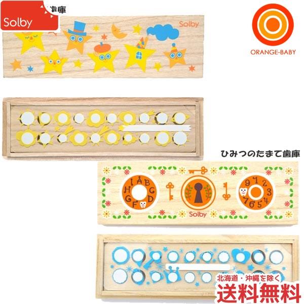 桐箱乳歯ケース・たまて歯庫 【ゆうパケット送料無料】 Solby