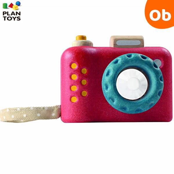〈スーパーSALE〉PLANTOYS 専門店 日本メーカー新品 プラントイ マイファーストカメラ 沖縄 送料無料 一部地域を除く