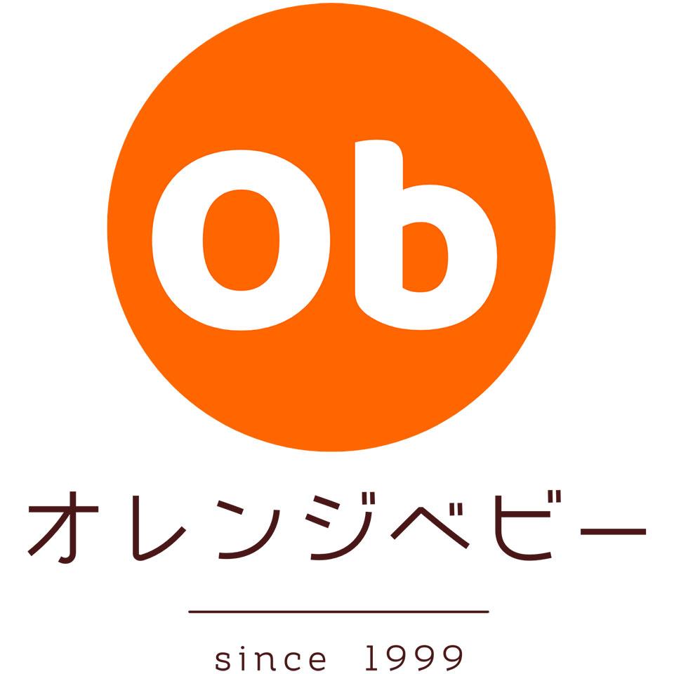 orange-baby