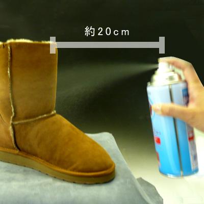 中提琴防水喷涂 100 毫升 (新符号 70 毫升) (膨胀光滑皮革和磨砂的皮革和 NUM 皮革防水和污垢)