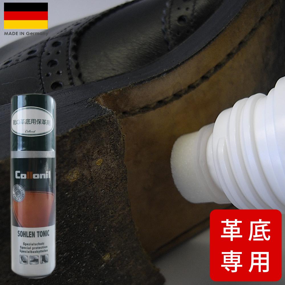 革靴の革底専用の保革剤フロライトカーボン樹脂で水の浸透を防ぎ保護します!【あす楽対応】【3,850円以上送料無料※沖縄宛別】 靴の革底のケア コロニル ソールトニック 靴の底のシューケア