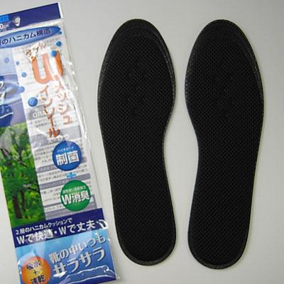 蒸れ・臭いに効く!通気性・速乾性バツグンのメッシュ型インソール。活性炭が靴の中や足のニオイを強力に吸着するから、足元いつも快適。【ネコポス選択で送料250円】 インソール メンズ 革靴 ビジネス ダブルメッシュインソール 洗える 消臭 中敷き フリーサイズ 24~27cm