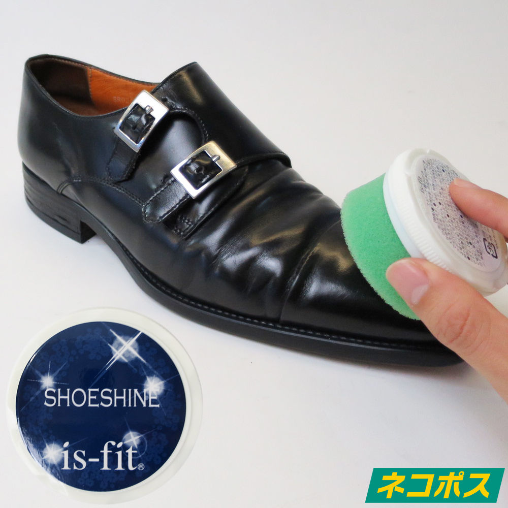専門店 サッと拭くだけで輝き持続 携帯に便利な撥水成分配合の靴磨き用スポンジ あす楽対応 ネコポス選択で送料250円 携帯用 スピード スポンジ 靴磨き is-fit 新品未使用
