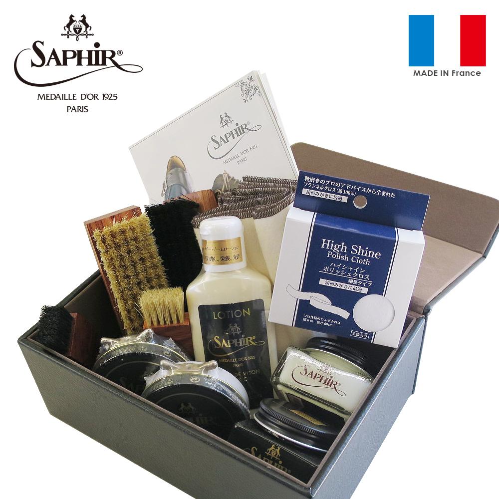 【シューケアセット/靴磨きセット】Saphir Noir(サフィール ノワール) デラックス ハイシャインセット ラージ【あす楽対応】【ラッピング無料】【smtb-m】【男性へのプレゼントに】(シューケア セット・靴磨き セット)