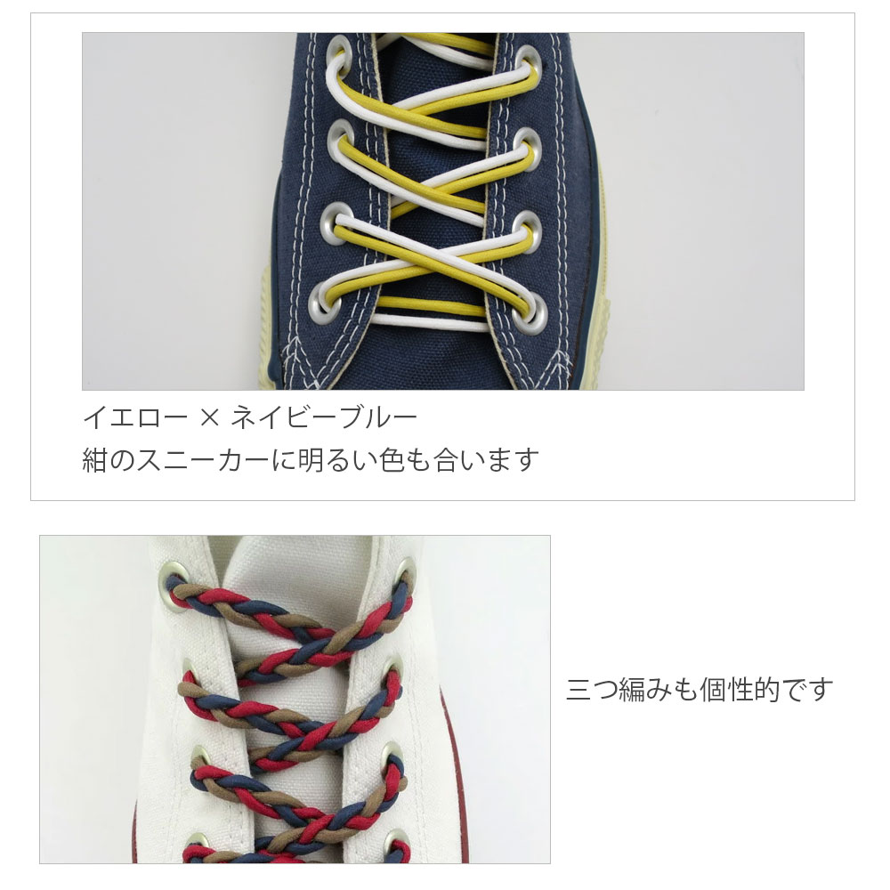 【靴ひも スニーカー】 シューレース(靴紐)スポーツ ロー引き 120cm(全10色)【あす楽対応】【くつ紐 おしゃれ】 [M便  1/8]|オレンジヒール