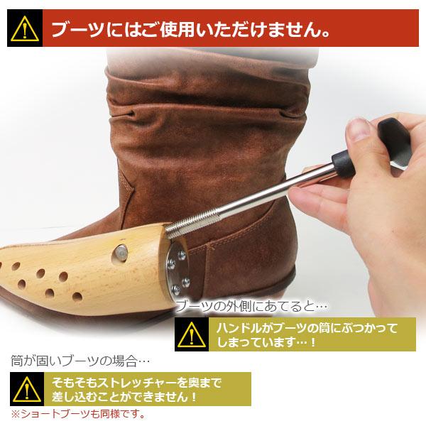 革靴が小さいときの対処と伸ばす方法 ...