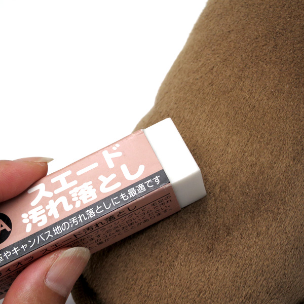 Viola suede stain remover (brushed leather Eraser suede nubuck velour, etc.)