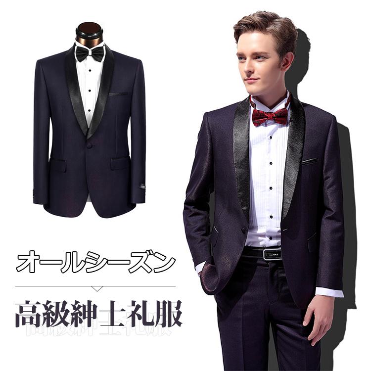 104294e780a9f エレガンスを手頃に 礼服 結婚式 スーツ スリムスーツ メンズスーツ 1ツボタンスーツ スリム