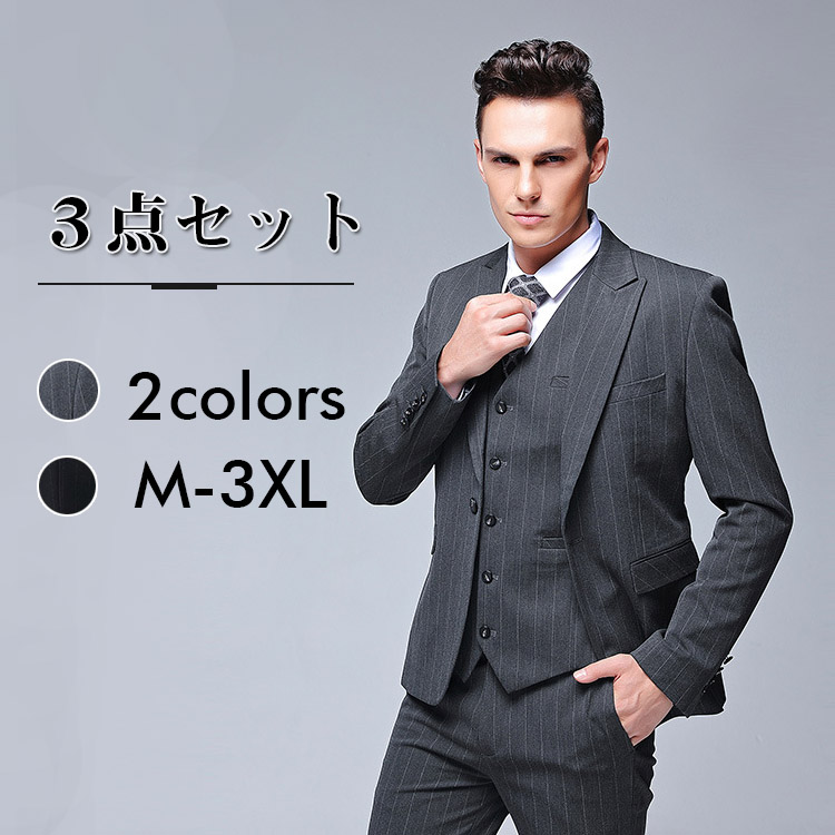 Men/'s Dress Wedding Business Three-piece Suits Slim Fit Formal One Button Work