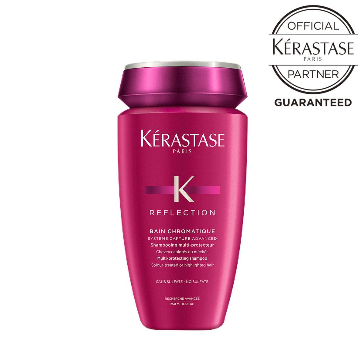 【3本セット】KERASTASE ケラスターゼ RF バン クロマティック 250ml