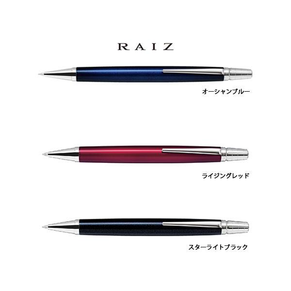 【名入れご希望の場合】PILOT(パイロット)油性ボールペン RAIZ(ライズ)BR-1MR-