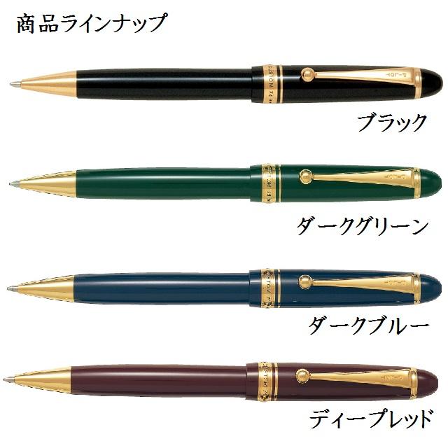PILOT(パイロット)油性ボールペン Custom74(カスタム74)BKK-1000R-B(ブラック)/DR(ディープレッド)/DL(ダークブルー)/DG(ダークグリーン)