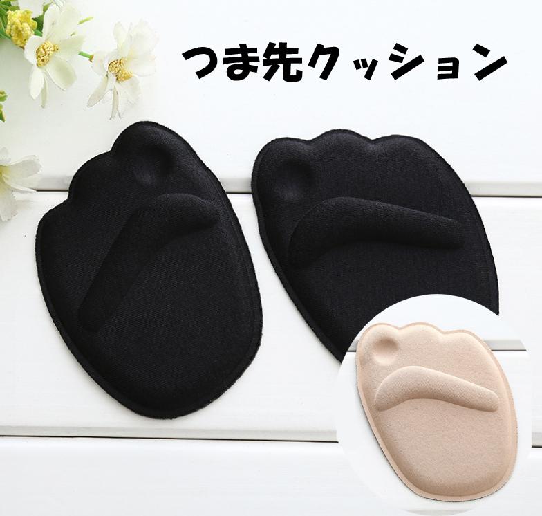 ハイヒールやパンプスなどの靴擦れ防止パッドです。 つま先クッション インソール ハイヒール つまさき用
