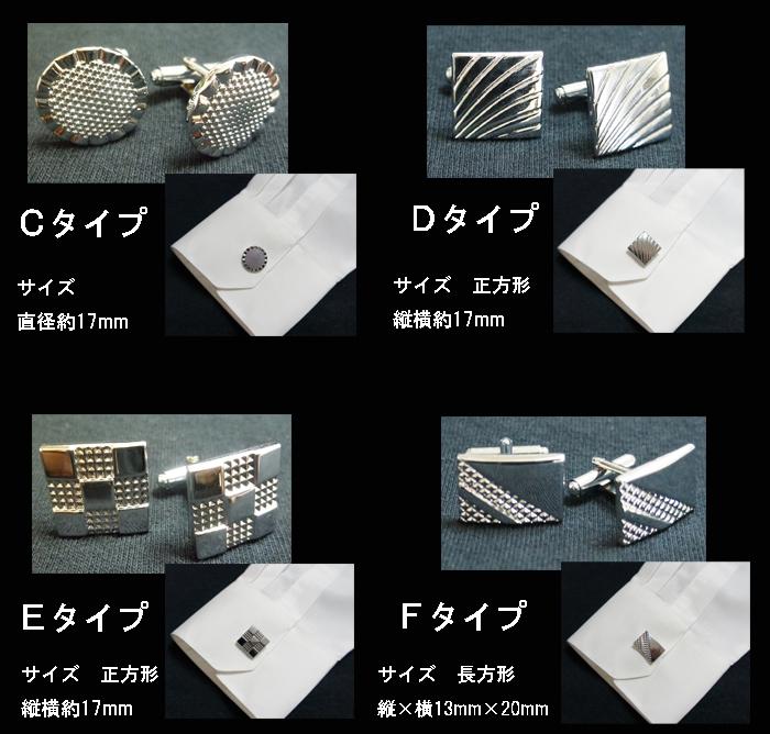 タキシード メンズ用品>カフスボタン
